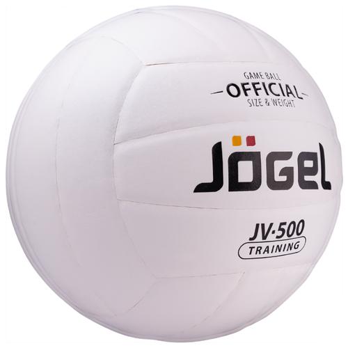 Волейбольный мяч Jogel JV-500