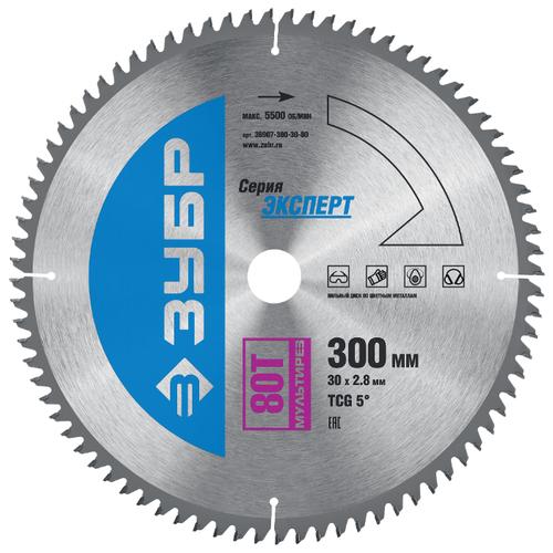 Пильный диск ЗУБР Эксперт 36907-300-30-80 300х30 мм диск пильный твердосплавный зубр ф255х30мм 40зуб 36851 255 30 40