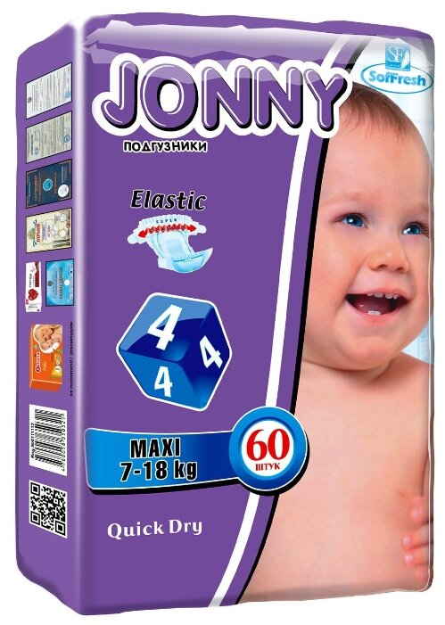 Jonny подгузники 4 (7 18 кг) 60 шт.