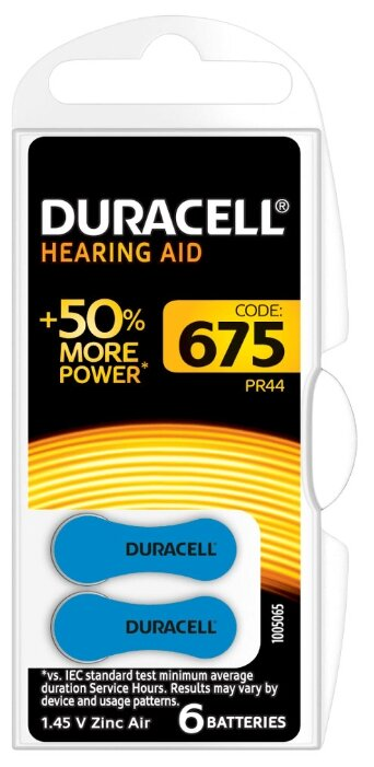 Батарейка Duracell ActiveAir 675/PR44