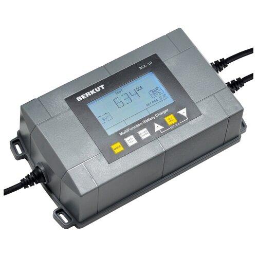 Зарядное устройство BERKUT BCA-10 серый зарядное