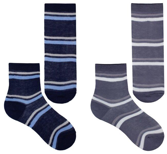 Носки НАШЕ комплект 2 пары
