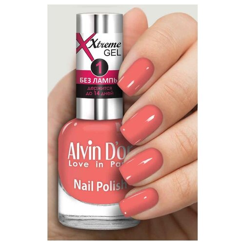 Лак Alvin D'or Extreme Gel, 15 мл, оттенок 5216 лак alvin d or extreme gel 15 мл оттенок 5227