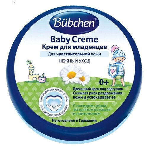 Bubchen Крем для младенцев 150 мл