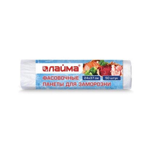 Пакеты для замораживания Лайма фасовочные для заморозки, 37 х 24 см, 50 шт.