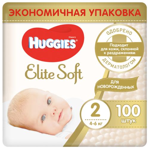 Купить Huggies подгузники Elite Soft 2 (4-6 кг), 100 шт., Подгузники