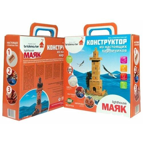 Купить Конструктор Висма brickmaster 203 Маяк, Конструкторы