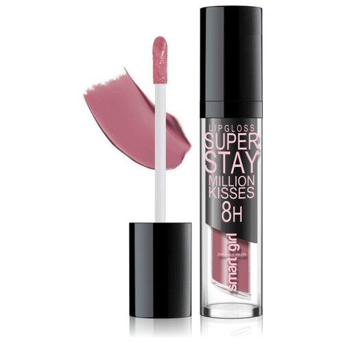 Купить BelorDesign Суперстойкий блеск для губ Smart Girl Super Stay Million Kisses, 212 розово-лиловый