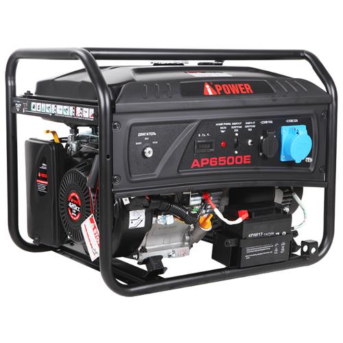 Бензиновый генератор A-iPower Lite AР6500E (6000 Вт) аккумулятор momax ipower air белый коробка