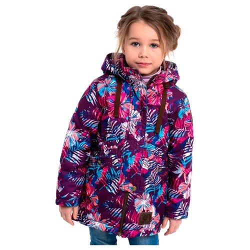 Купить Парка Talvi 02210 размер 128/64, фуксия, Куртки и пуховики