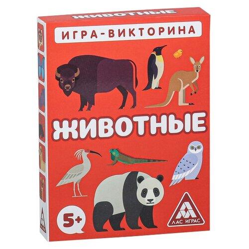 Купить Настольная игра Лас Играс Игра-викторина Животные, Настольные игры
