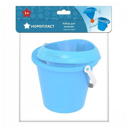 Набор для ванной Нордпласт Набор для купания (742) голубой
