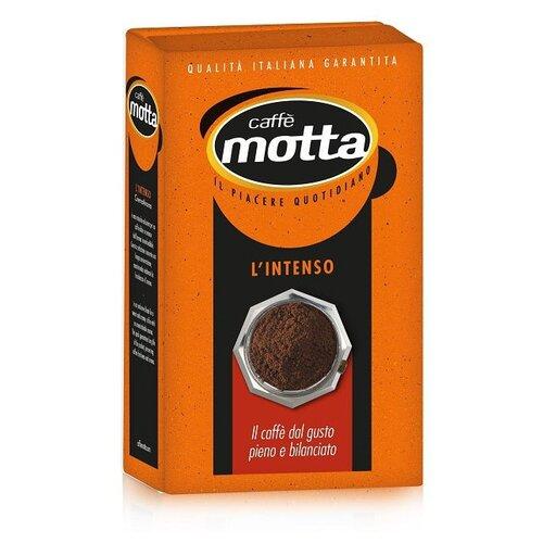 Кофе молотый Caffe Motta L'Intenso, 250 г ciao caffe oro premium кофе молотый 250 г