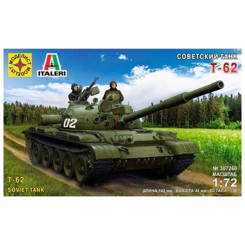 Купить Сборная модель Моделист Советский танк Т-62 (307260) 1:72, Сборные модели