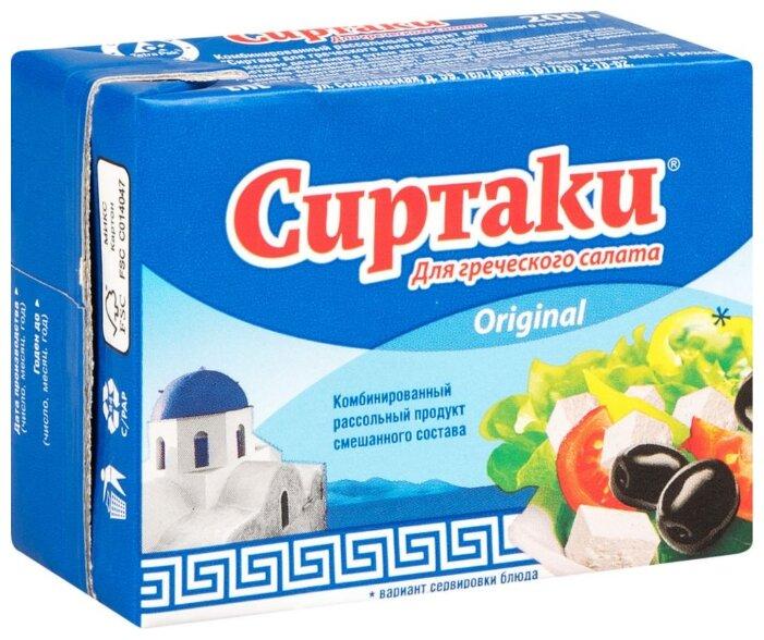 Сыр Сиртаки Original 55%, 200г