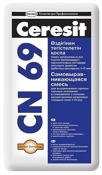 Финишная смесь Ceresit CN 69