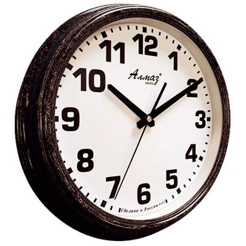 Часы настенные кварцевые Алмаз A73/A74 темно-серый/белыйЧасы настенные<br>