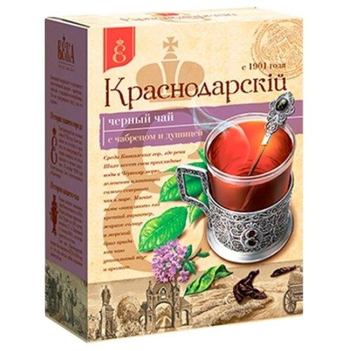 Чай черный Краснодарскiй ВЕКА с 1901 с чабрецом и душицей, 100 г чай черный newby с чабрецом листовой 100 г