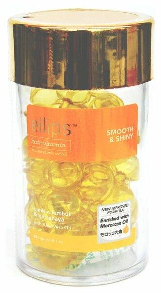 Ellips Hair Vitamin Витамины (масло) для волос Sooth&Shiny для придания блеска для светлых волос (банка)