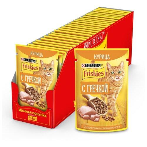 Влажный корм для кошек Friskies с курицей, с гречкой 24шт. х 75 г (кусочки в соусе)