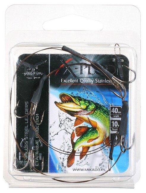 Рыболовный поводок MIKADO X-Plode ZG11-023