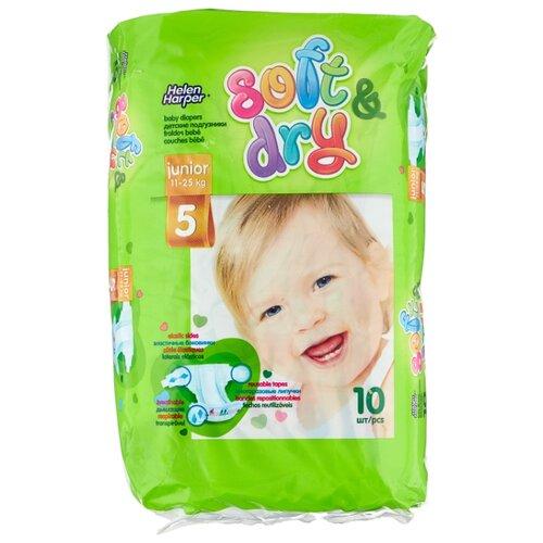 Helen Harper подгузники Soft & Dry Junior (11-25 кг) 10 шт.