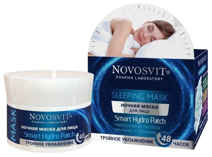 Novosvit Ночная маска Smart Hydro Patch Тройное увлажнение 48 часов