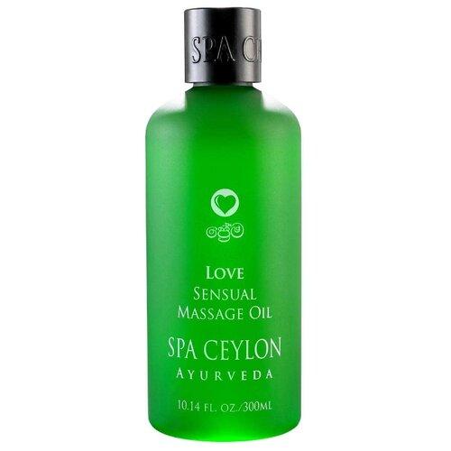 Масло для тела SPA CEYLON для массажа Чувственная любовь, бутылка, 300 мл какое масло используют для массажа тела
