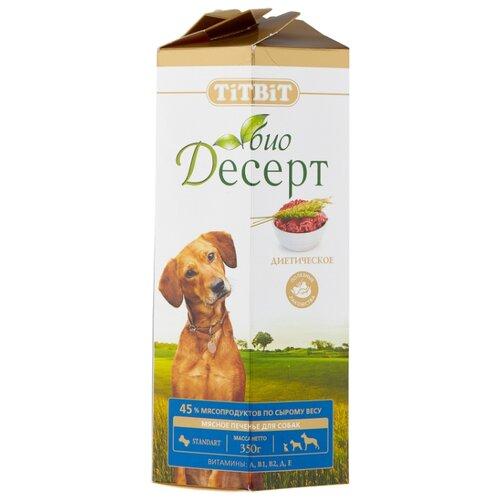Лакомство для собак Titbit Печенье Био Десерт диетическое стандарт, 350 г