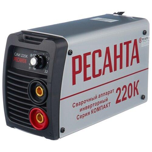 Сварочный аппарат РЕСАНТА САИ-220К (MMA) сварочный аппарат ресанта саи 220 в кейсе
