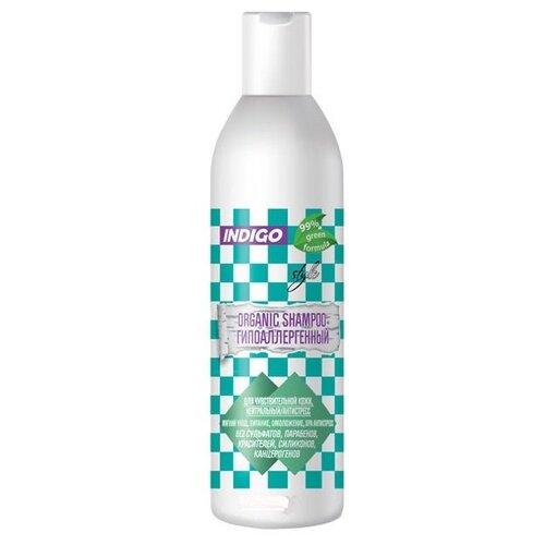 Купить Indigo Style шампунь для волос Organic Hypoallergenic гипоаллергенный 200 мл