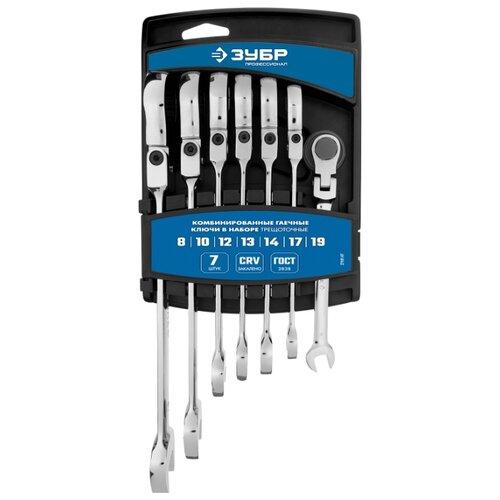 Набор гаечных ключей ЗУБР (7 предм.) 27101-H7 серебристый набор гаечных ключей зубр 12 предм 27011 h12 серебристый