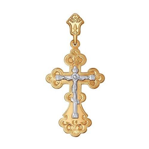 SOKOLOV Крест из комбинированного золота с гравировкой 121107
