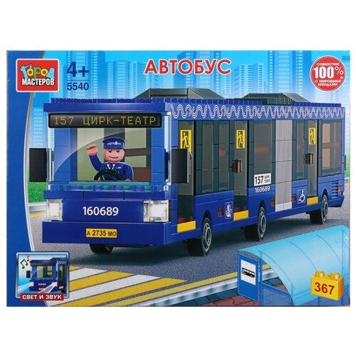 Купить Конструктор ГОРОД МАСТЕРОВ Городской транспорт 5540 Автобус с гармошкой, Конструкторы