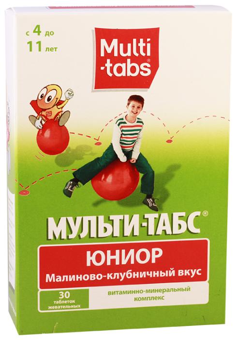 Мульти-табс Юниор жев. таб. №30 (малиново-клубничный вкус)