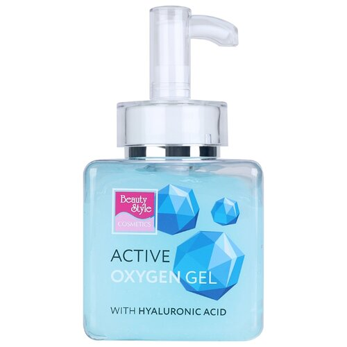 Гель для тела Beauty Style активный кислородный с гиалуроновой кислотой, 250 мл гель активный 300 мл beautystyle
