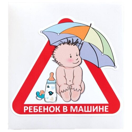 Предупреждающая наклейка Промтехнологии Знак-наклейка Ребенок в машине (38413) белый/красный 1 шт.