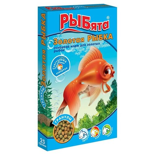 цена на Сухой корм для рыб Зоомир Рыбята Золотая рыбка гранулированный 25 г
