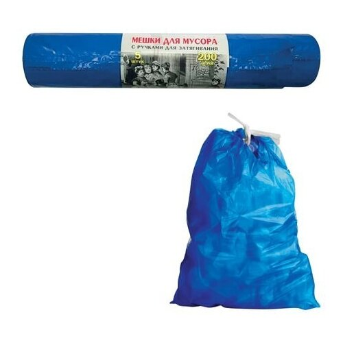 Мешки для мусора Концепция Быта VITALUX 200 л, 5 шт., синий