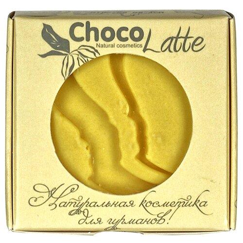 Купить Баттер для тела ChocoLatte Плиточка Сан-Тропе для восстановления, 35 г