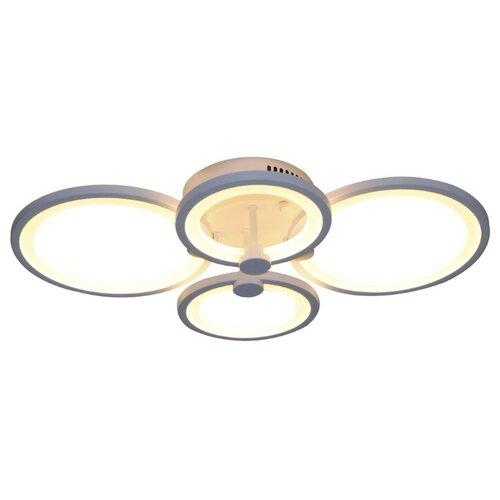 Люстра светодиодная Kink light Сага 08117D, LED, 70 Вт