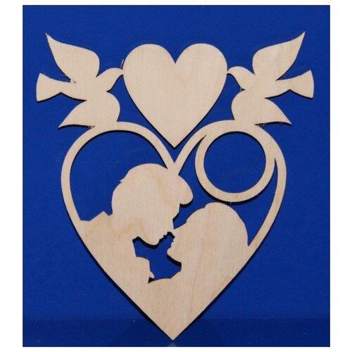 Фото - Заготовка из дерева Подвеска. Сердечко, резная, 12 см scb271028 металлическая подвеска сердечко белая ножка 9 см сердечко 5 3 см scrapberry s