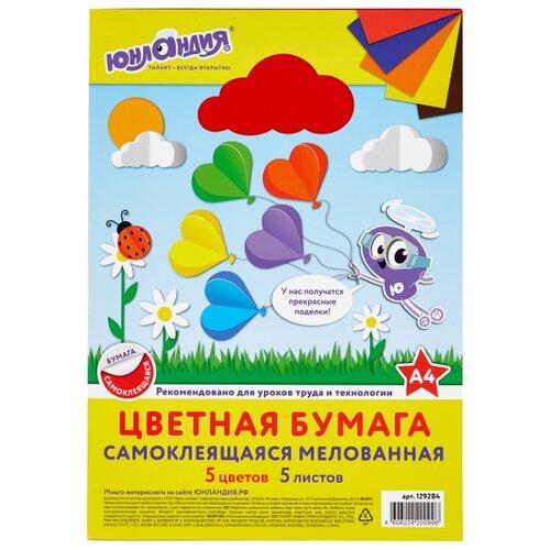 Купить Цветная бумага Самоклеящаяся Юнландия, A4, 5 л., 5 цв., Цветная бумага и картон