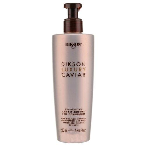Купить Dikson кондиционер Luxury Caviar ревитализирующий для ухода за волосами, 280 мл