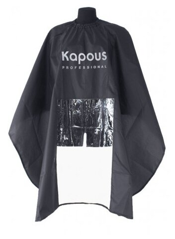 Парикмахерский пеньюар Kapous Professional ОнЛайн