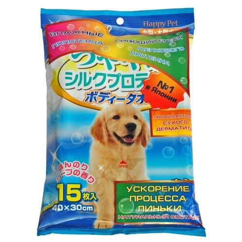 Шампуневые полотенца для крупных собак JAPAN PREMIUM PET с шелковым протеином и медом 20х30см, 15шт