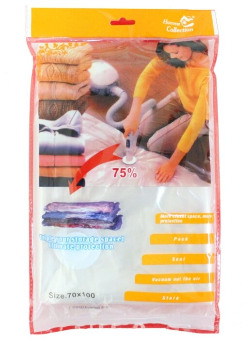 Вакуумный пакет Homme Collection VP4002, 70x100 см