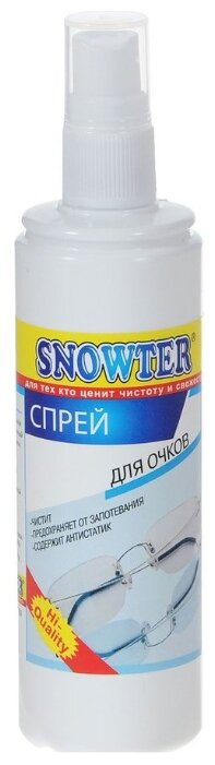 Спрей для чистки очков Snowter с антизапотевателем бесцветный