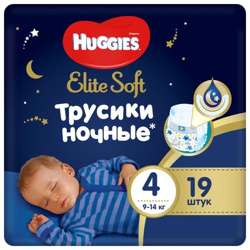 Huggies трусики ночные Elite Soft 4 (9-14 кг) 19 шт.