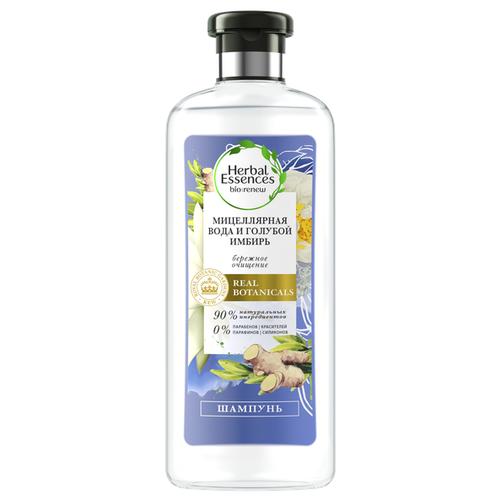 Купить Herbal Essences шампунь Мицеллярная вода и Голубой имбирь 400 мл